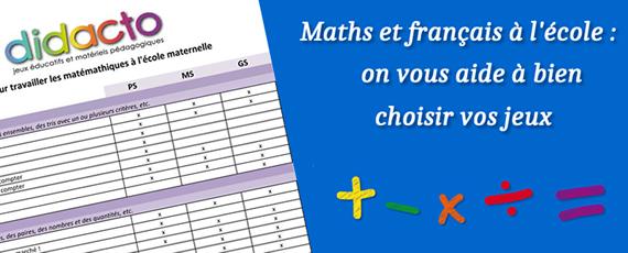 Bien choisir vos jeux maths et français à l'école